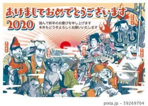 2020年賀状テンプレート「ちょっとおかしな七福神」