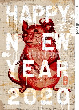 2020年賀状テンプレート「ペイントアートマウス」