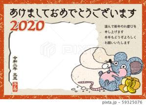 2020年賀状テンプレート「いたずらネズミの写真入り年賀状」