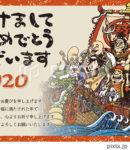 2020年 年賀状テンプレート「七福神と宝船」シリーズ