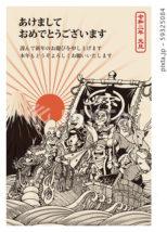 2020年賀状テンプレート「七福神と宝船02」