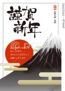 2020年賀状テンプレート「富士と初日の出のフォトフレーム」