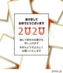 2020年 年賀状テンプレート「大盛りフォトフレーム」