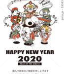 2020年 年賀状テンプレート「七福神バンド」シリーズ