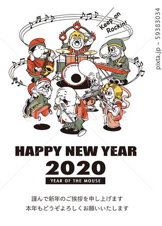 2020年賀状テンプレート「七福神バンド」