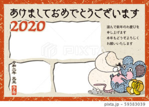 2020年 年賀状テンプレ「写真3枚用フォトフレーム 」