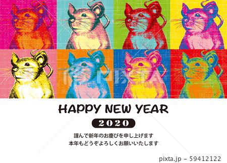 2020年賀状テンプレート「ポップアート風ネズミ」