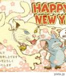 2020年 年賀状テンプレート「ネコとネズミの追いかけっこ」シリーズ