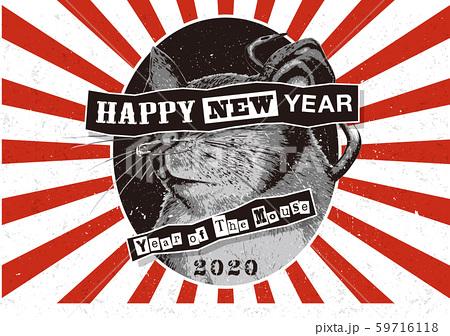 2020年賀状テンプレート「パンクロックマウス」