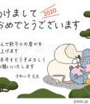 2020年 年賀状テンプレート「いたずらネズミ」シリーズ
