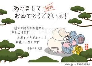 2020年賀状テンプレート「いたずらネズミ」