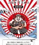 2020年 年賀状テンプレート「バスフィシングの神様」シリーズ