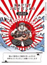 2020年賀状「バスフィシングの神様」