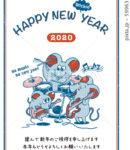 2020年賀状テンプレート「ネズミのファミリーバンド」シリーズ