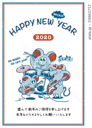 2020年賀状テンプレート「ネズミのファミリーバンド」