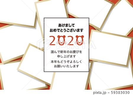 2020年賀状テンプレート「大盛りフォトフレーム」あけおめ 日本語添え書き付