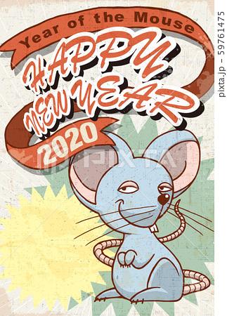 2020年賀状テンプレート「アメリカンレトロポスター」ハッピーニューイヤー 手書き文字用スペース空き