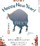 2021年 年賀状テンプレート「浮世絵風の牛」シリーズ