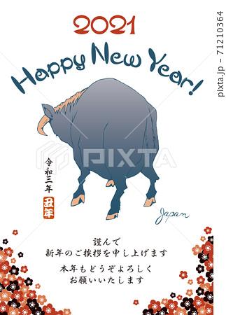 2021年賀状テンプレート「浮世絵風の牛」