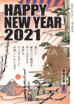 2021年賀状テンプレート「浮世絵風デザイン」