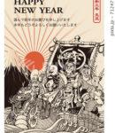 2021年 年賀状テンプレート「七福神と宝船」セピア調シリーズ