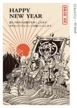 2021年賀状テンプレート「七福神と宝船」