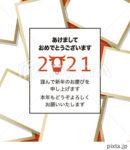 2021年 年賀状テンプレート「大盛りフォトフレーム」シリーズ