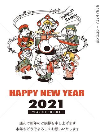 2021年賀状テンプレート「七福神バンド」