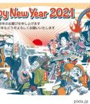 2021年 年賀状テンプレート「ちょっとおかしな七福神」シリーズ