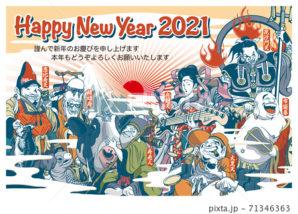 2021年賀状テンプレート「ちょっとおかしな七福神」