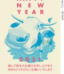 2021年 年賀状テンプレート「2色デザイン年賀状」シリーズ