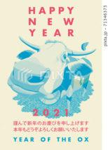 2021年賀状テンプレート「2色デザイン年賀状」