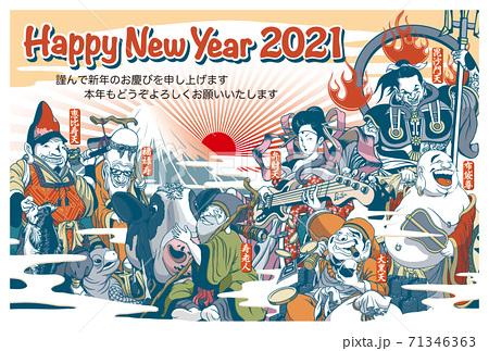 2021年賀状テンプレート「ちょっとおかしな七福神」ハッピーニューイヤー 日本語添え書き付
