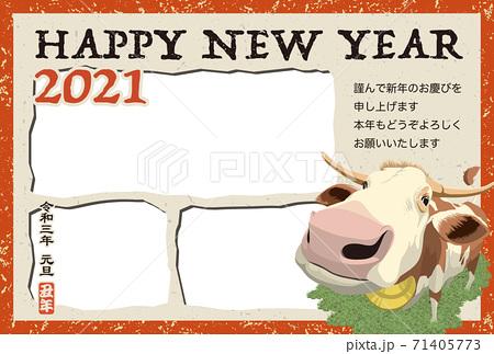 2021テンプレート「ウシのフォトフレーム年賀状」ハッピーニューイヤー 日本語添え書き付
