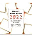 2022年 年賀状テンプレート「大盛りフォトフレーム」シリーズ