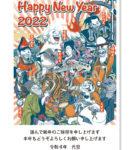 2022年 年賀状テンプレート「ちょっとおかしな七福神」シリーズ