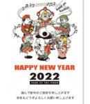 2022年 年賀状テンプレート「七福神ロックバンド」シリーズ