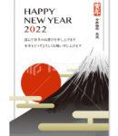 2022年 年賀状テンプレート「富士山とご来光」シリーズ