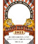 2022年 年賀状テンプレート「アートポスター風フォトフレーム」シリーズ