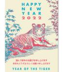 2022年 年賀状テンプレート「ピンク&ブルー」シリーズ