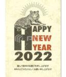 2022年 年賀状テンプレート「アンティークデザイン」シリーズ